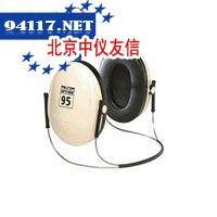 02040004防护耳罩