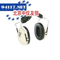 02040005防护耳罩