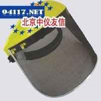 HNN9010ARMotorolaGP328/PTX760防爆电池
