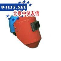 带皮电焊面罩