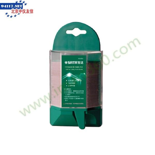 AR060015-7件套冷气、油管拆卸工具组