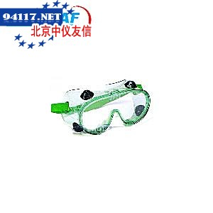 9302245UVEX 9302 防护眼罩/护目镜橙/灰