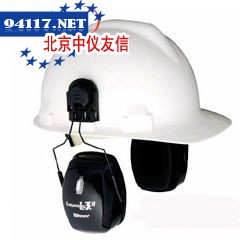 B1000002配帽型防护耳罩
