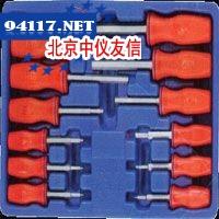 8件套英制球形内6角螺丝批组套