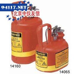 14261JUSTRITE非金属聚乙烯安全罐2.5加仑