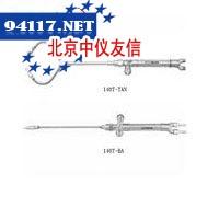 7320系列轻型焊接、切割成套工具