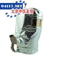 402203隔热头罩铝色