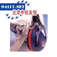 安全帽式电焊面罩