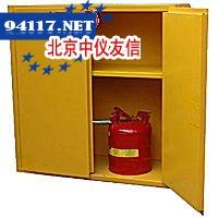 30加仑黄色可燃性化学品防火安全储存柜(自动)