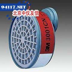 XF0038051573M60926滤毒盒