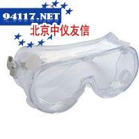 303-1型防酸碱风镜