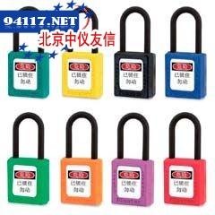 51339BRADY安全挂锁红色(6个/包)