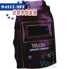 WELDAS便携式牛皮面罩
