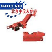 491BMCN-GripTight电路断路器停工装置