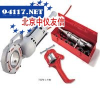 700动力驱动器/电动套丝机