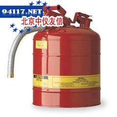 7250120安全罐