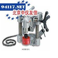76787/HC-300锯孔机
