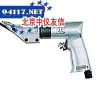 7802SA重型气动剪