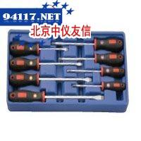 8件套综合型螺丝批组