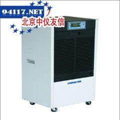 GHW-15G-WINNER商用吸尘器15L