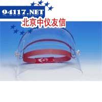 908有机防护面罩