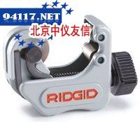 97787迷你型薄管割刀