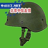 99UN维和部队防护盔