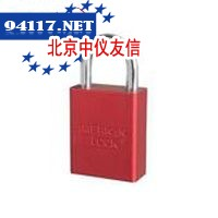 A1165RED-AmericanLock铝挂锁