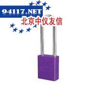 A1167PRP-AmericanLock铝挂锁