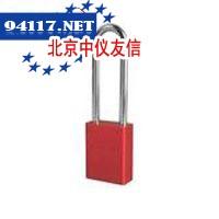 A1167RED-AmericanLock铝挂锁