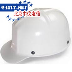 ABS十字型安全帽