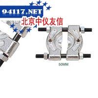 AE310024-轴承拔