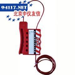 绝缘钢缆锁具钢缆直径3mm,长1.8m,长度可另行定做