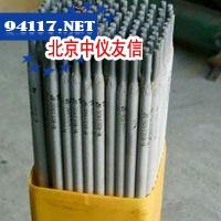 BKH-61模具修补焊条