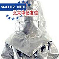 402014隔热防喷溅头罩200℃,均码,铝色