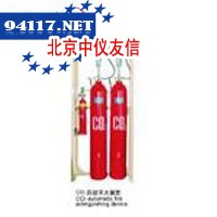HFC-227自动灭火系统