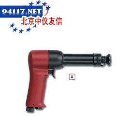 CP4444气动铆锤枪