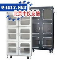 CTD98FD全自动氮气柜