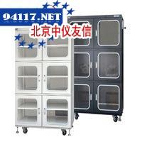 CTD1436BD全自动氮气柜
