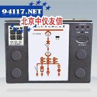 CY8805开关柜智能操控装置