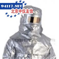 205401隔热和防溅射手套10号,铁锈红/铝色