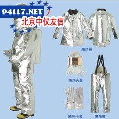 DFXF-93-A型消防隔热服