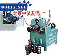DWQJ-76多功能滚动弯管机