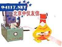 DYCK-21电动液压冲孔机