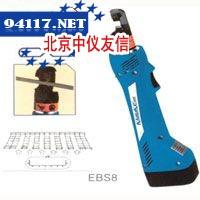 EBS12螺杆切刀