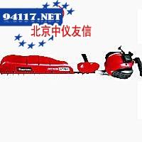 eHT753S修剪机系列