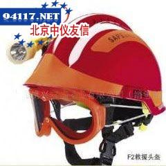 救援头盔5