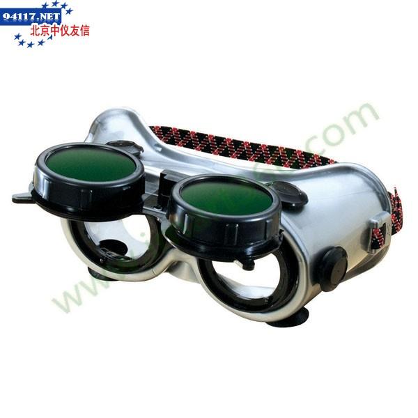 Fiber-Metal焊接护目镜