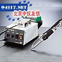 HAKKO373自动出锡系统