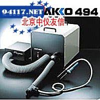 HAKKO494吸烟系统